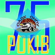 ВСП Одеський автомобільно-дорожній фаховий коледж